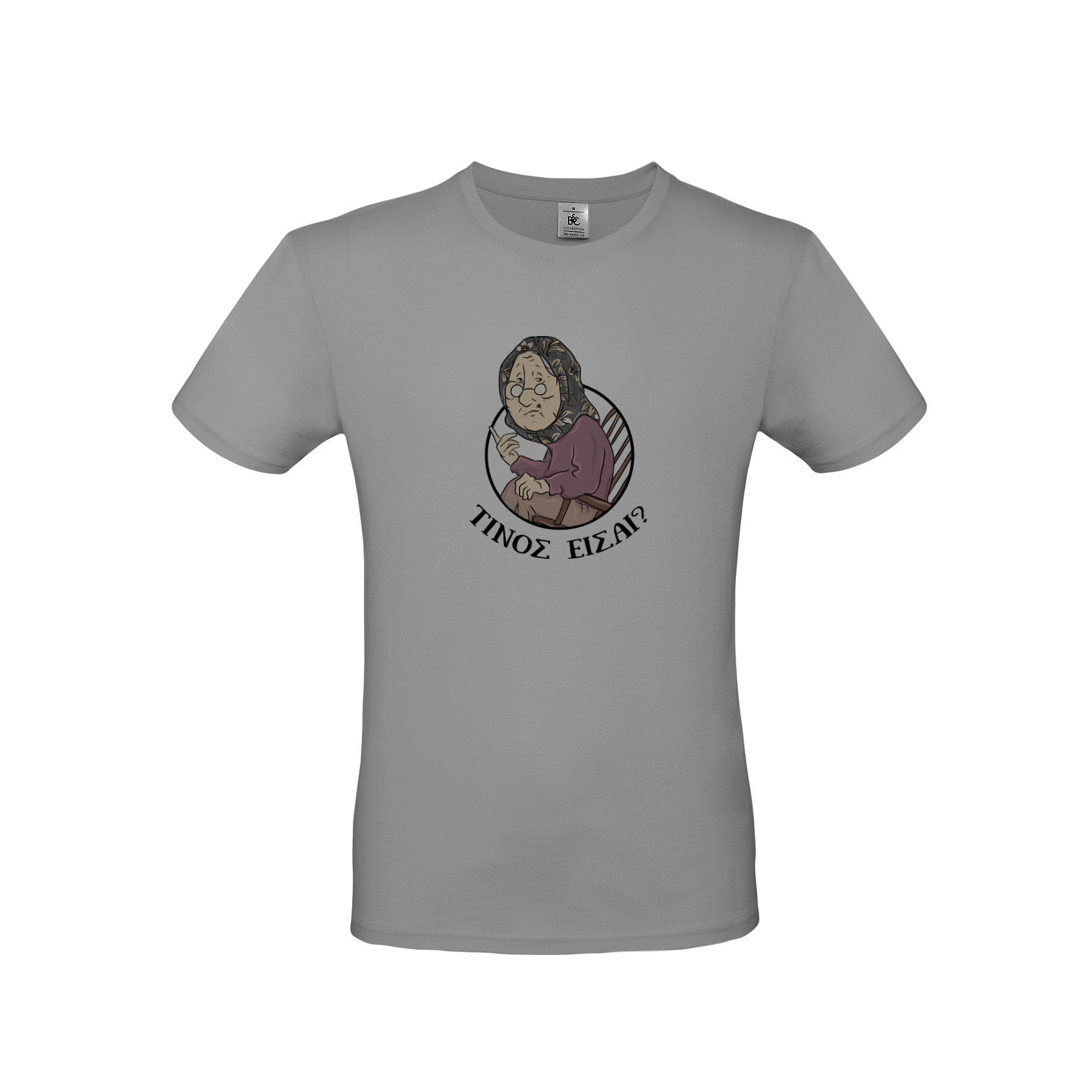 Picture of Tinos Eisai? T-shirt