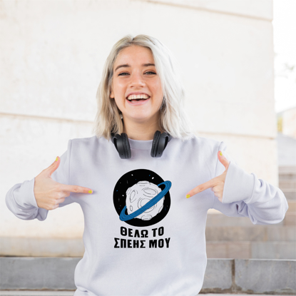 Picture of Thelo To Space Mou Sweatshirt