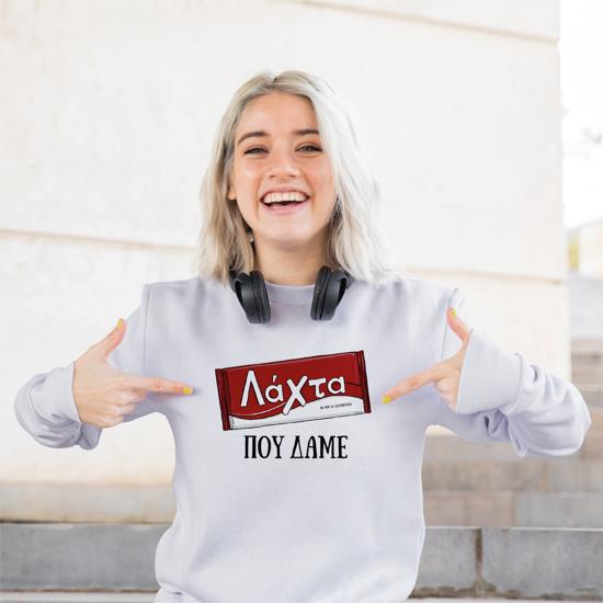 Picture of Lahta Pou Dame Sweatshirt