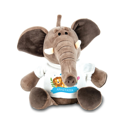 Picture of Elephant with Animals Plush Toy