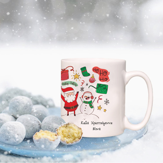 Picture of Kala Xristougenna Christmas Pattern Mug