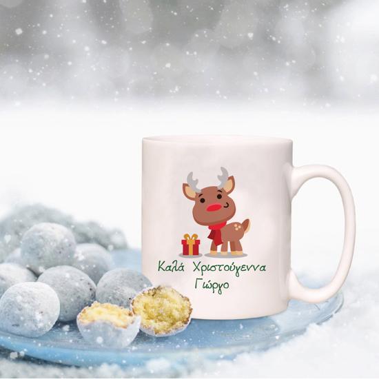 Picture of Reindeer Christmas Mug
