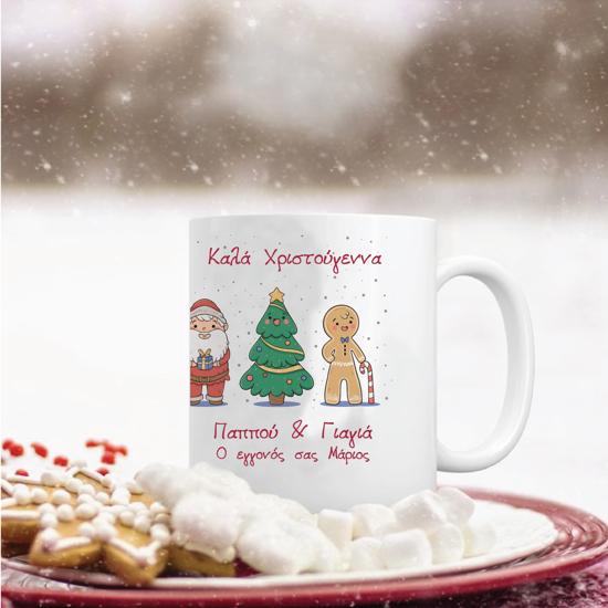 Picture of Santa, Tree & Biscuit Christmas Mug