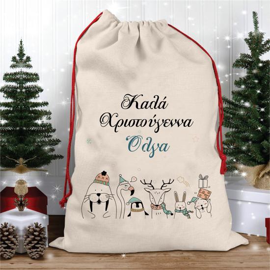 Picture of Kala Christougenna Christmas Sack With Figures