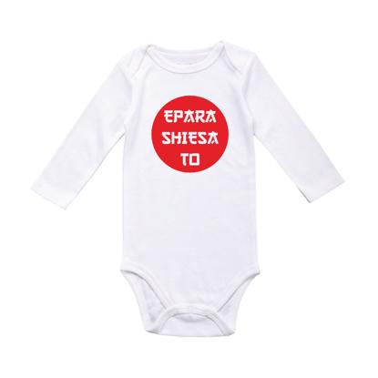 Picture of Eparashesa To Baby Bodysuit