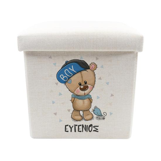 Picture of Cute Boy Teddy Bear Toy Box - Storage Stool