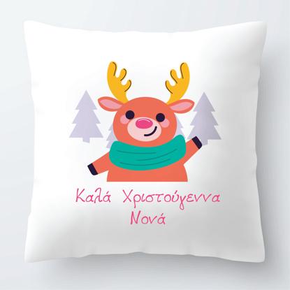 Picture of Kala Christougenna Reindeer Pillow