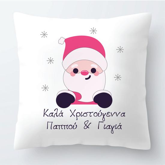 Picture of Kala Christougenna Santa Claus Pillow