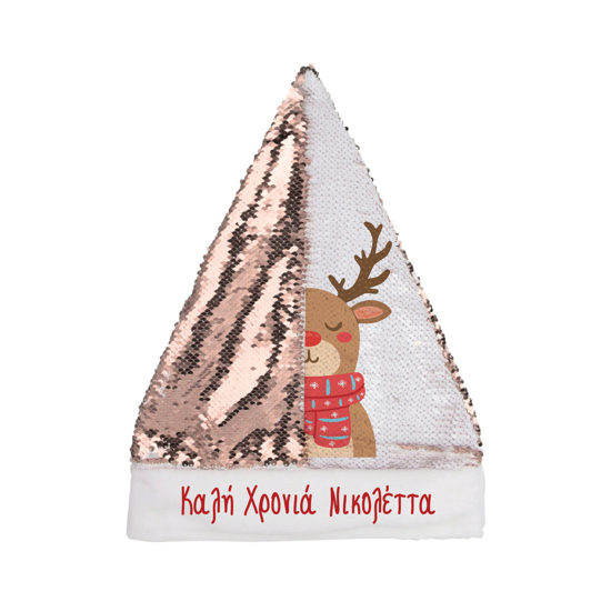 Picture of Reindeer Champagne Sequin Christmas Hat