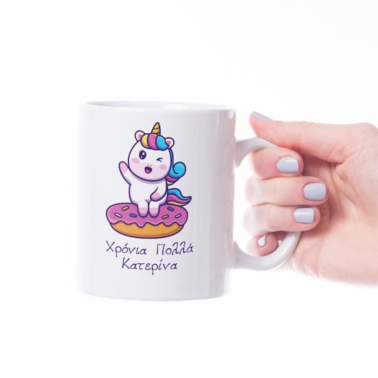 Picture of Chronia Polla Katerina with Unicorn Mug