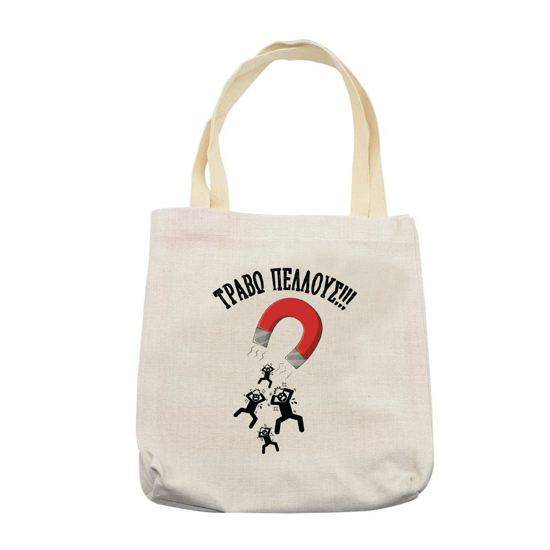 Picture of Travo Pellous Tote Bag
