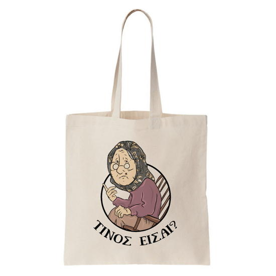 Picture of Tinos Eisai Tote Bag (Thin)