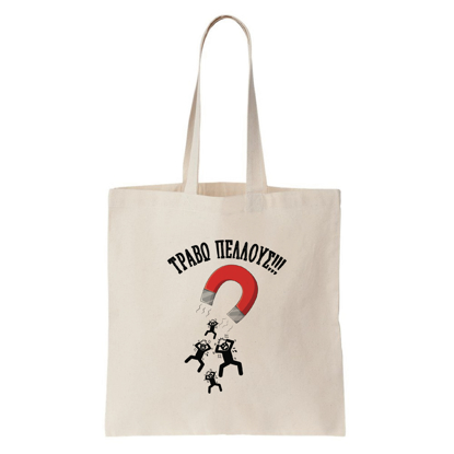 Picture of Travo Pellous Tote Bag (Thin)