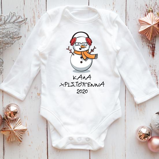 Picture of Kala Christougenna Baby Bodysuit