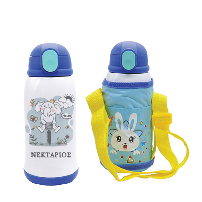 Picture of Elephant Stainless Steel Water Bottle with Bag
