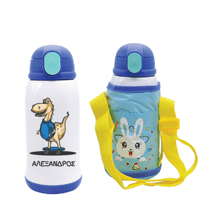 Picture of Dinosaur Stainless Steel Water Bottle with Bag