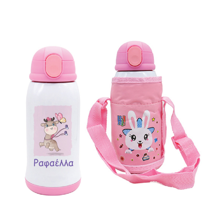 Picture of Happy Deer Stainless Steel Water Bottle with Bag
