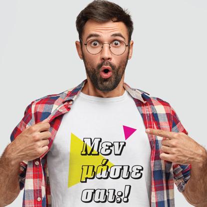 Picture of Men Mashiesai;! T-shirt