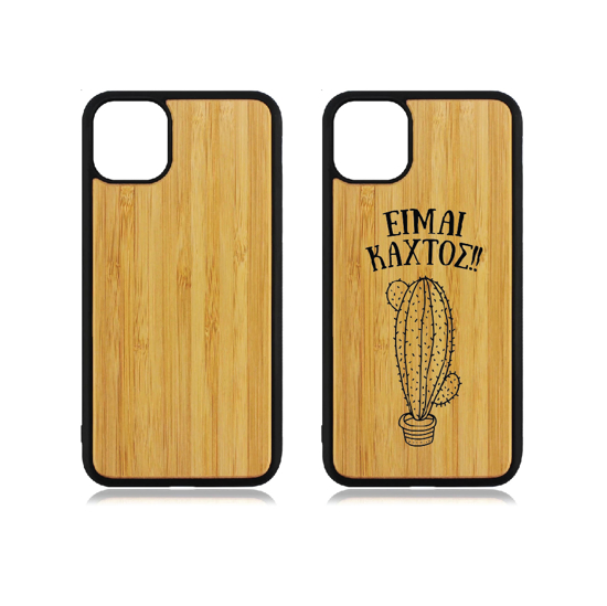 Picture of Eimai Kahtos Bamboo Phone Case