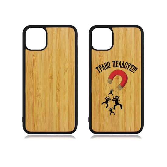 Picture of Travo Pellous Bamboo Phone Case