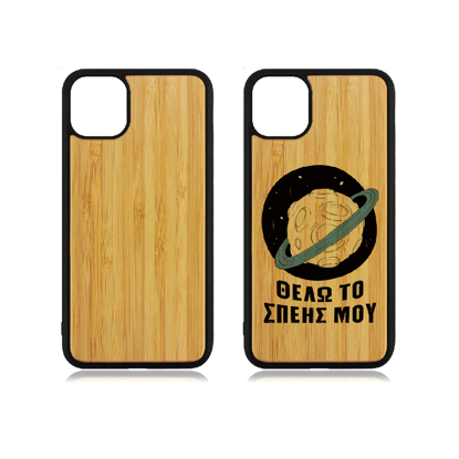 Picture of Thelo To Space Mou Bamboo Phone Case