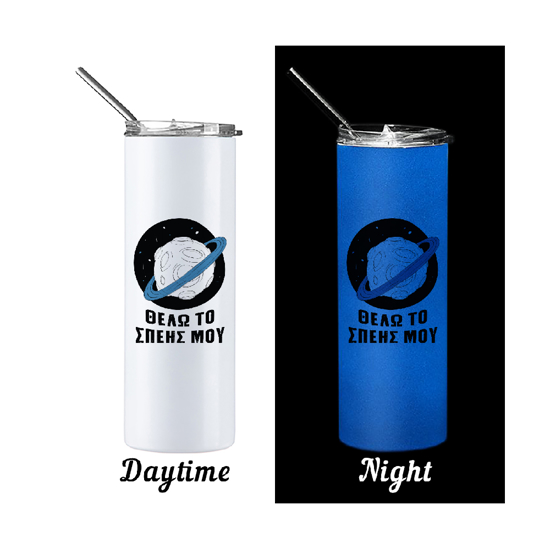 Picture of Thelo To Space Mou Glow in The Dark Skinny Bottle With Metal Straw