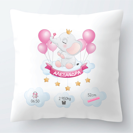 Picture of Baby Girl Elephant Theme Pillow