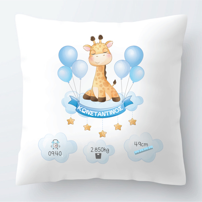 Picture of Baby Boy Giraffe Theme Pillow